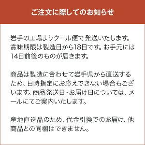 ギフトプレゼントプレミアム湯田ヨーグルト1袋(800g)×2袋セット送料無料ギフトセットギフトボックス食品