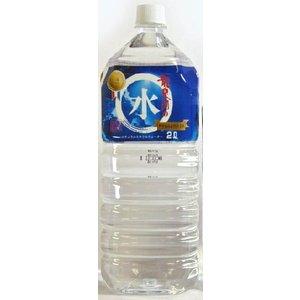 【送料無料】龍泉洞の水ナチュラルミネラルウォーター2L×6本×2箱セット(計12本)