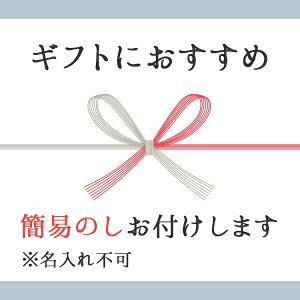 プレミアム湯田ヨーグルト1袋(800g)×10袋セット送料無料ギフト