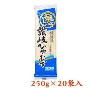 [マルキン]たっぷり5キロでこの価格!麺しるべ讃岐ひやむぎ【乾麺】
