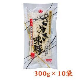 [マルキン]国内産小麦100%!半生さぬき味腰うどん300g10袋【半生麺】【送料無料】