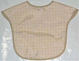 ノースリーブ お食事エプロン 中格子(ベージュ)立体ポケット]保育園 ベビー 袖なし