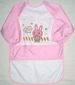 お食事エプロン 長袖(ロングタイプ)ウサギ柄ピンク 保育園 ベビー