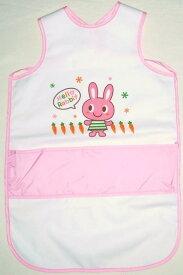 ノースリーブ お食事エプロンロングタイプ ウサギ柄 ピンク 保育園 ベビー 袖なし