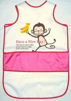 노 슬리브식사 에이프런 롱 타입 멍키무늬 로즈 핑크 보육원 베이비
