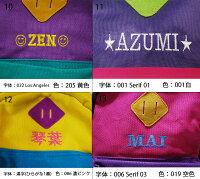 (名入れ刺繍)文字色は39色よりお選びいただけますイニシャル、お名前、誕生祝、出産祝、入園、入学、保育園、幼稚園、プレゼント、ギフト刺しゅうひらがなオリジナルリュックハンカチスタイバッグなどに