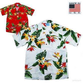 (the are Jay sea) RJC Robert J. The Clancey Robert J Clancy 2030 RAYON ALOHA SHIRTS 16-18 (160-170cm) unisex men gap Dis (please bear the balance to Hokkaido, Okinawa, the remote island) new arrival