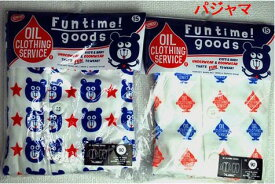 90cm,110cm、120cmメール便なら送料無料 OIL オイル キッズ パジャマOIL CLOTHING SERVICE 子供服 SALE