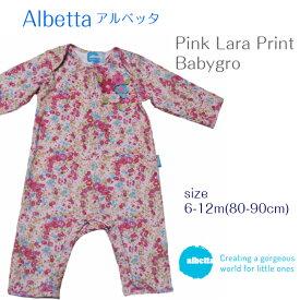 b13162beb5cb1 Albetta ピンクララ ロンパース Pink Lara Print 花 ◇ フリル ピンク ガーリー 出産祝い 新生児 女の子 60