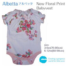 84205a11e7294 Albetta 半袖フローラルロンパース New Floral Print Babyvest 花 フリル ピンク ガーリー 出産祝い 新生児 女の子