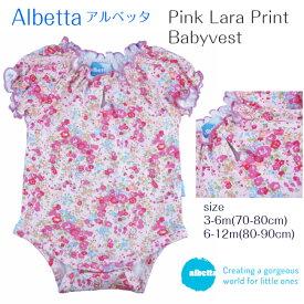 7d9f09c11fb80 Albetta 半袖 ピンクララロンパース Pink Lara Print 花 フリル ピンク ガーリー 出産祝い 新生児 女の子