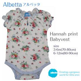 693acce13803f Albetta 半袖 フローラルロンパース Hannah print ◇ 花 フリル ピンク 水色 ガーリー 出産祝い 新生児 女の子