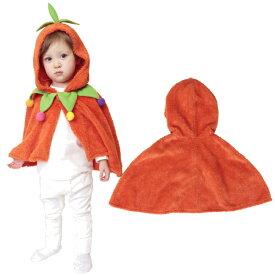 もこもこパンプキンケープ Baby かぼちゃ 1歳 2歳 80cm 90cm ハロウィン 衣装 子供 男の子 女の子 赤ちゃん 可愛い パーティー 仮装 コスプレ 着ぐるみ ベビー キッズ ハロウィーン 子供 パーティ 簡単 着るだけ かわいい ハロウイン ケープ 子供服 おしゃれ お遊戯