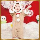 マシュマロ トナカイ baby 着ぐるみ ◆ クリスマス カバーオール 男の子 女の子 赤ちゃん かわいい かっこいい お遊戯 会 パーティー 仮装 コスプレ 80 90 もこもこ ふわふわ キッズ