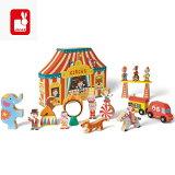 【DADWAY】ストーリーボックスサーカスJanodジャノー積み木動物おもちゃ男の子女の子ごっこ遊び知育キッズベビー子供プレゼントお祝い誕生日