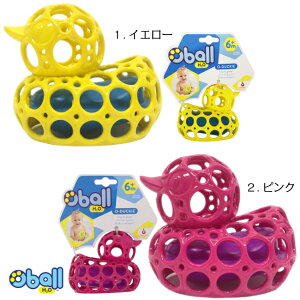 【Oball】オーボール オーダッキー バストイ バスグッズ アヒル おふろのおもちゃ 浮くおもちゃ お風呂玩具 出産祝い 贈り物 プレゼント お祝い かわいい 出産祝い 誕生日 子供 子ども こども