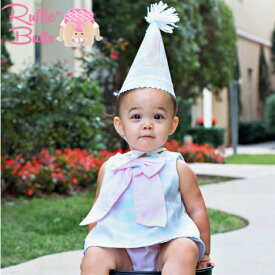 Aqua Stripe Birthday Hat 誕生日 帽子 カラフル 1歳 帽子 パーティハット コーンハット 三角帽 パーティー帽 ファーストバースデー 子供服 ぼうし カジュアル パーティ 男の子 女の子 バースディ バースデー かわいい おしゃれ 海外 インポート ハットラッフルバッツ