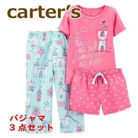 【送料無料】【2019新作】《18M-24M》カーターズ Carter's 正規品 半袖パジャマ3点セット☆ピンク妖精☆女の子