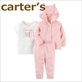 【送料無料】カーターズ Carter's 長袖 パーカー+レギンス+Tシャツの3点セット☆SWEET☆女の子