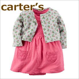【送料無料】Carter's カーターズ 正規品,6M(65cm-70cm)春生まれの出産お祝いに!ワンピース 長袖カーディガン+ワンピース型 ロンパース☆レース☆女の子 65 70