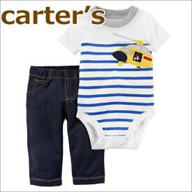 【送料無料】カーターズ Carter's 正規品 半袖 ボディスーツ&ソフトデニムパンツ の2点セット☆ヘリコプター☆男の子