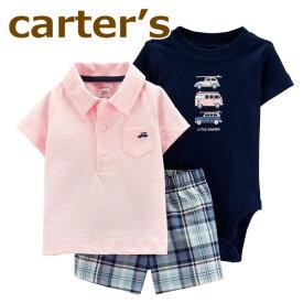 【送料無料【2019新作】 カーターズ セット 半袖ポロシャツ+ボディスーツ+半ズボン 3点セット☆Cars☆男の子