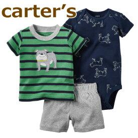 【送料無料】 カーターズ セット 6M(65cm-70cm) Tシャツ+ボディスーツ+半ズボン 3点セット☆ブルドック☆ボディースーツ 男の子