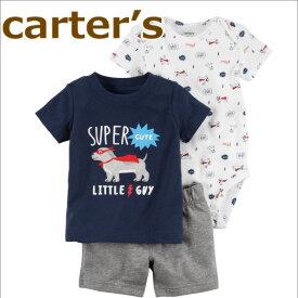 【送料無料】カーターズ セット 半袖Tシャツ+半袖ボディスーツ+半ズボン3点セット☆DOG☆ 男の子