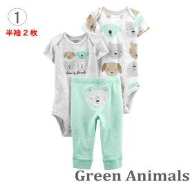 【送料無料】Carter's カーターズ 正規品 長袖 半袖 ボディスーツ 2枚+お尻アップリケのパンツの3点セット 女の子