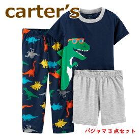 【送料無料】【2019新作】《12M-24M》カーターズ Carter's 正規品 半袖パジャマ3点セット☆紺恐竜☆男の子