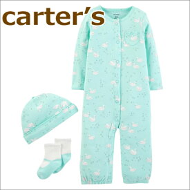 【送料無料】カーターズ 正規品 セット carter's 2WAY カバーオール+帽子+スタイ+くつ下の3点セット☆水色☆ベビードレス女の子