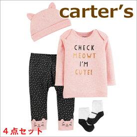 【送料無料】カーターズ セット 長袖Tシャツ+パンツ+帽子+靴下の4点セット☆ピンクMEOWT☆女の子