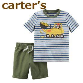 【送料無料】【2019新作】カーターズ セット 半袖Tシャツ+半ズボン3点セット☆黄色ショベルカー☆男の子