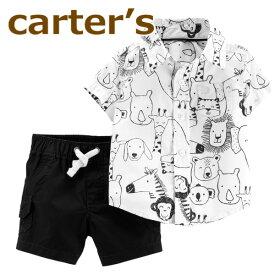 【送料無料】【2019新作】カーターズ Carter's 正規品 襟付きシャツ+コットンパンツの2点セット☆モノトーン☆男の子