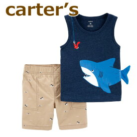 【送料無料】【2019新作】カーターズ Carter's 正規品 ランニングシャツ+コットンパンツの2点セット☆サメ☆男の子