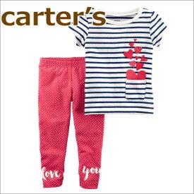 【送料無料】カーターズ Carter's セット 半袖Tシャツ+水玉レギンスの2点セット☆ブルーボーダーハート☆女の子