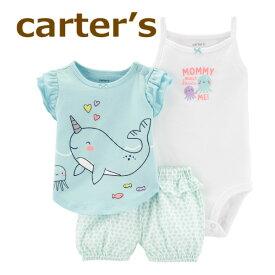 【送料無料】【2019新作】Carter's カーターズ 正規品 Tシャツ+ボディスーツ+お尻フリフリパンツの3点セット☆くじら☆女の子
