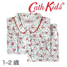 【送料無料】キャスキッドソン 正規品 長袖 パジャマ  1-2才 女の子 コットン100%