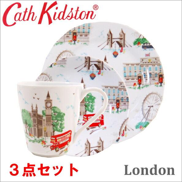【送料無料】キャスキッドソン 正規品 マグカップ1客+小皿1枚のセットCath Kidston ,ティーカップ,トリオセット,ロンドン