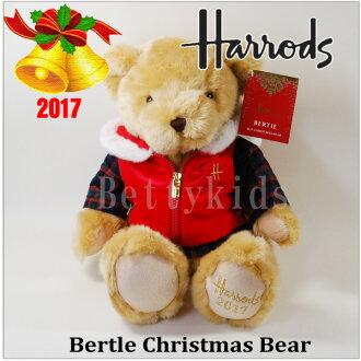 HARRODS-Harrods genuine 2015 Christmas bear Benedict Teddy bear Teddy bear plush Harrods Benedict Bear 2015 Yerba