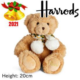 【本州送料無料】【2019新作】HARRODS ハロッズ 正規品 クリスマスベア テディベアー テディーベアー 22cm ぬいぐるみ Harrods Christmas Boy ミニクリスマスベア