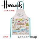 【送料無料】ハロッズ正規品 コットン エプロン,Harrods Apron,Street Party,London map【楽ギフ_メッセ入力】【楽ギ…