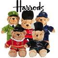 HARRODSハロッズ正規品テディベアぬいぐるみビーントイお洋服を着た小さなテディベア,兵隊HarrodsBeanToy