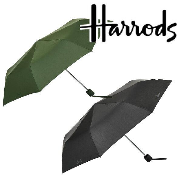 【本州送料無料】Harrods ハロッズ かさ 傘 折りたたみ傘 Umbrella 正規品,軽量,女性用