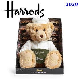 【本州送料無料】HARRODS ハロッズ 正規品 2020年限定,ケーキ職人,イヤーベア,テディベアー,テディーベアー, ぬいぐるみ Harrods Annual Bear Patisserie 2020 箱入り