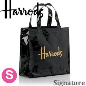 【本州送料無料】HARRODS ハロッズ 正規品 PVC 黒,トートバック Sサイズ Signature Shopper Bag,裏地付 結婚式 卒業 入学