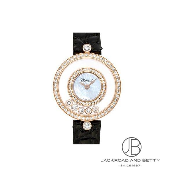 ショパール CHOPARD ハッピーダイヤモンド 203957-5208 【新品】 時計 レディース