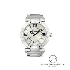 ショパール CHOPARD インペリアーレ 388541-3002 新品 時計 レディース