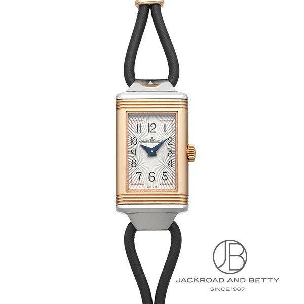 ジャガー・ル・クルト JAEGER LE COULTRE レベルソ・ワン・コルネド Q3264520 【新品】 時計 レディース