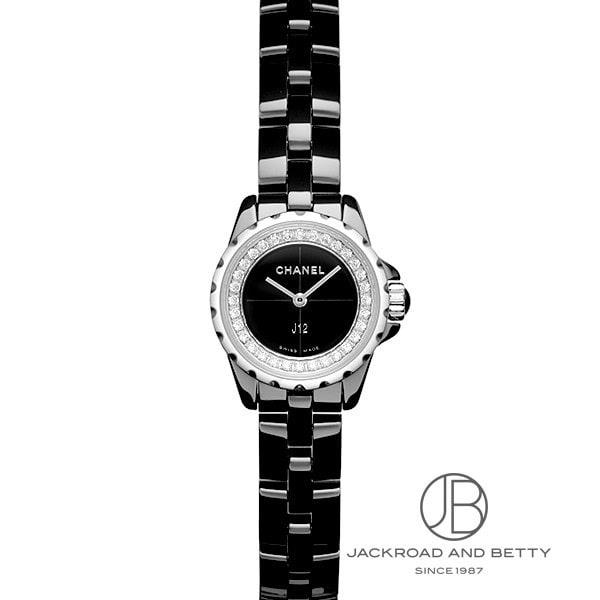 シャネル CHANEL J12・XS H5235 【新品】 時計 レディース